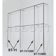 Дополнительная секция, L=1200мм (ST-11-1200)